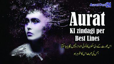 urdu quotes, urdu shayari,urdu poetry,urdu love poetry