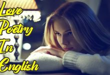 Photo of love poetry in English with images
