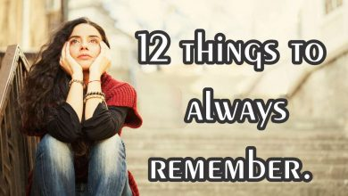 Photo of 12 things to always remember with images