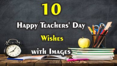 Photo of 10 Best Happy Teachers' Day\