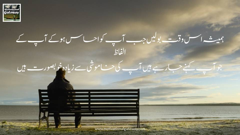 most powerful quotes,Hindi Urdu quotes