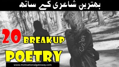 Photo of life changing break up poetry!!