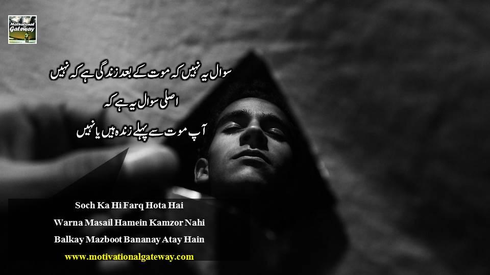 sawal yae nahi k