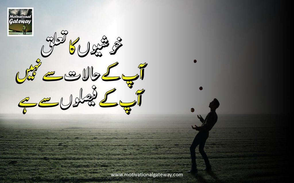 Khud say karny wali batain!!