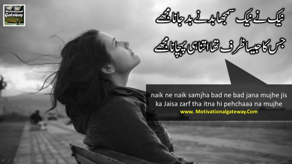 Zindagi badal Deny waly Aqwal!!