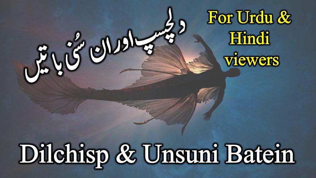 urdu malumat