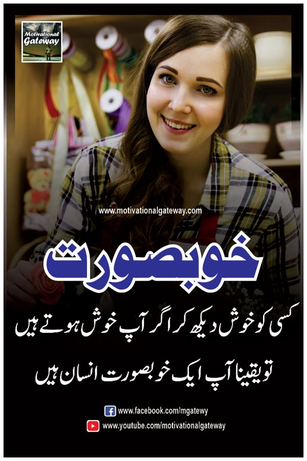 Aaj ki achi batein/आज की अछि बातें