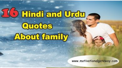 Photo of Urdu and Hindi Motivational quotes !!