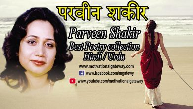 Photo of Parveen Shakir Best poetry collection!!