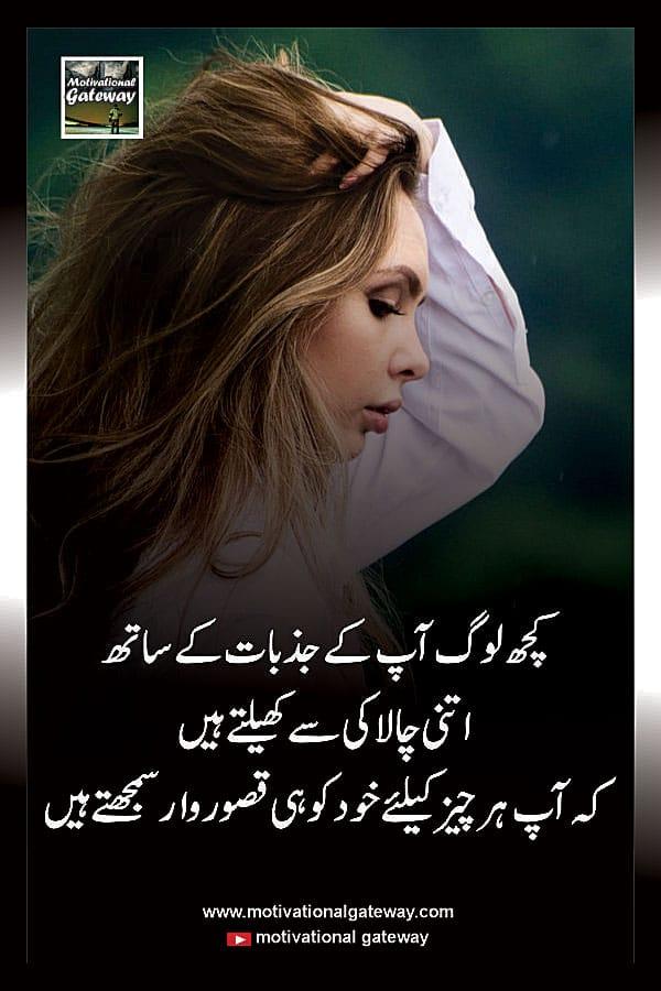 best urdu quotations,urdu quotes,urdu aqwal,golden words in urdu