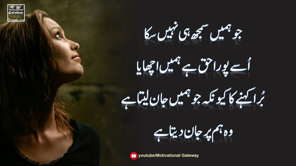 aim in life quotes, two line quotes, quotes on learning, quotations on my hobby,urdu quotes, quotes in urdu,