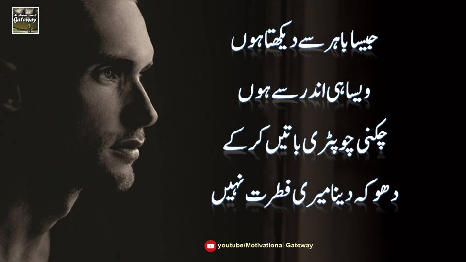 urdu quotes pinterest, urdu quotes about love, urdu quotes instagram, urdu quotes two line,best quotes in urdu, quotes in urdu