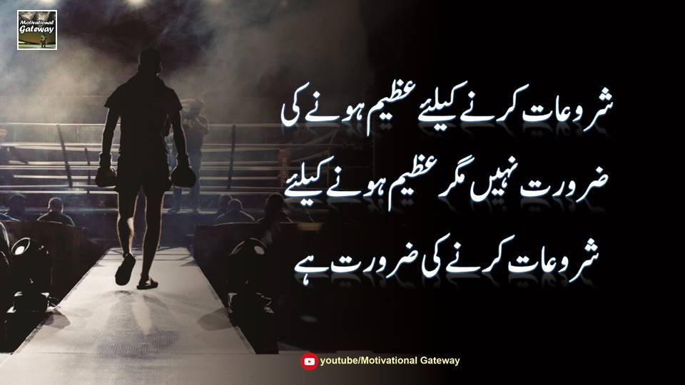 sad poetry in urdu, funny poetry urdu, poetry urdu images, love poetry in urdu, poetry in urdu, best poetry urdu, urdu quotes