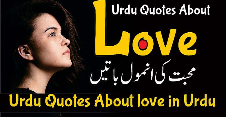 Urdu Quotes About love,Urdu quotes