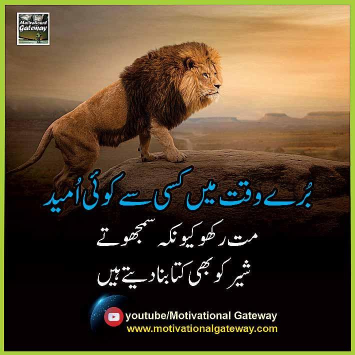 Bura waqat