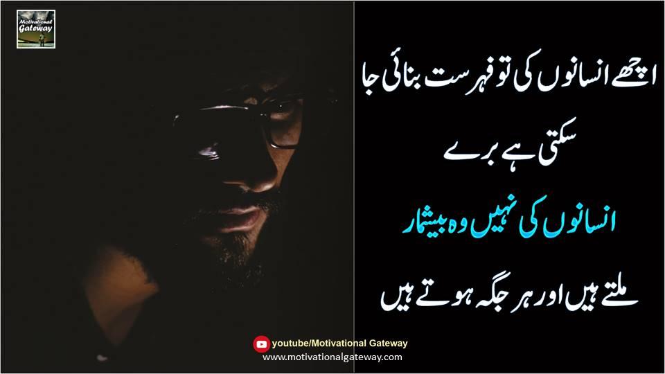 Best urdu Quotes on insan, Urdu Quotes,Golden words in urdu