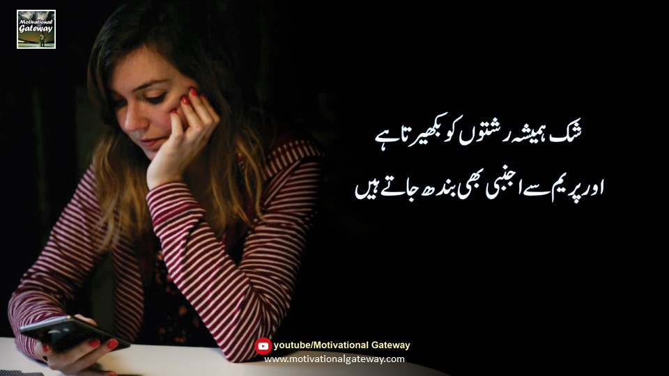 shaq aqwal