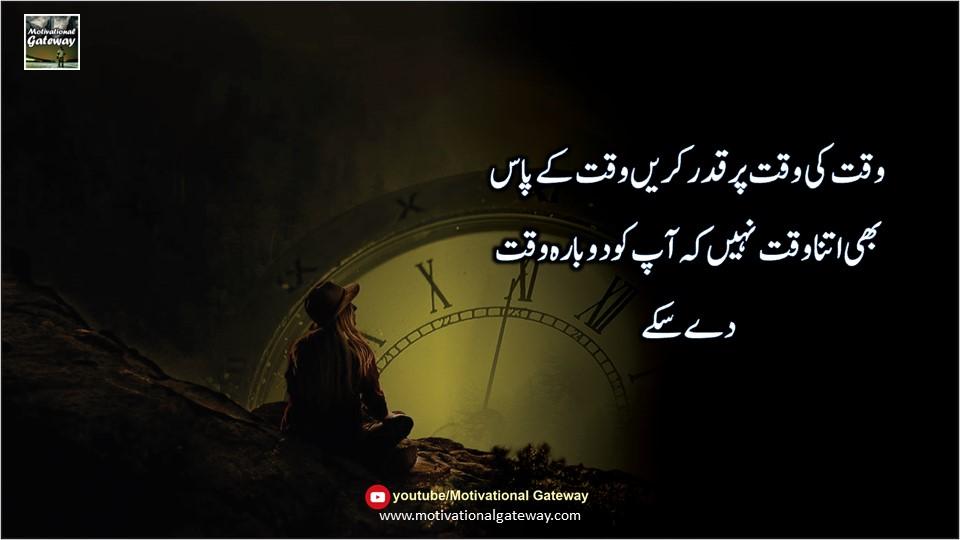 inspiring true quotes