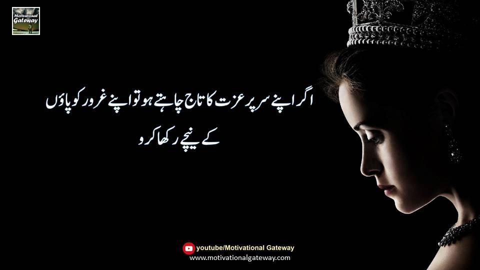 gharoor quotes