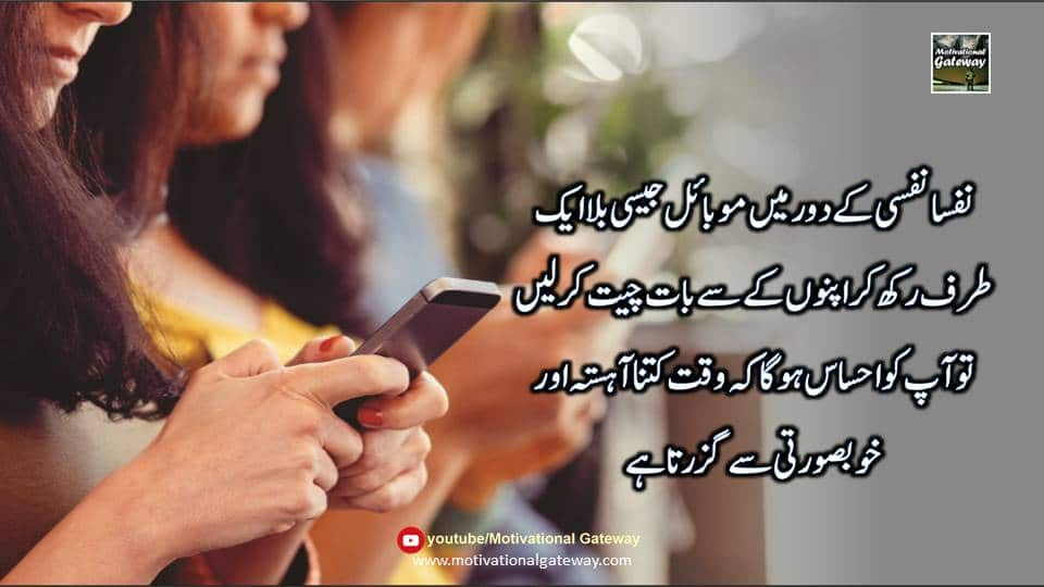 Reality quotes in urdu