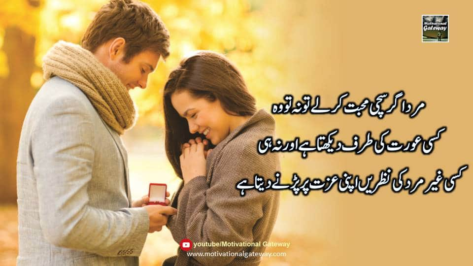 Mian bewi quotes